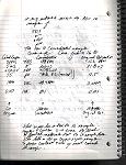 diary_sat_0024